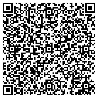 QR-код с контактной информацией организации Маракуйя, ООО