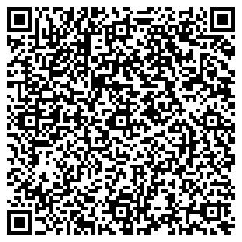 QR-код с контактной информацией организации АРСАНИЯ, ЗАО