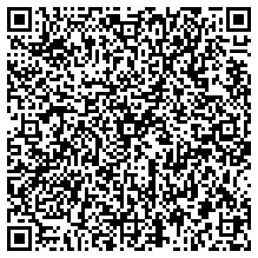 QR-код с контактной информацией организации Лемберг, Кафе