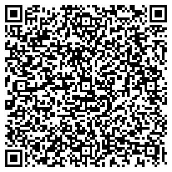 QR-код с контактной информацией организации China White, ООО