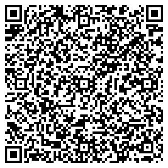 QR-код с контактной информацией организации Дежавю, ООО
