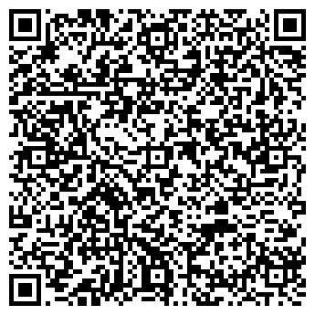 QR-код с контактной информацией организации Гусеница, ООО