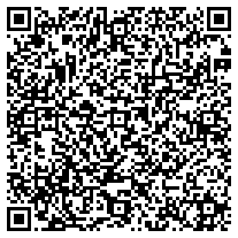QR-код с контактной информацией организации Кафе Бахус, ЧП