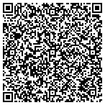 QR-код с контактной информацией организации Славянск, ООО