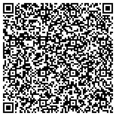 QR-код с контактной информацией организации Гостиничный комплекс Обрий, СПД