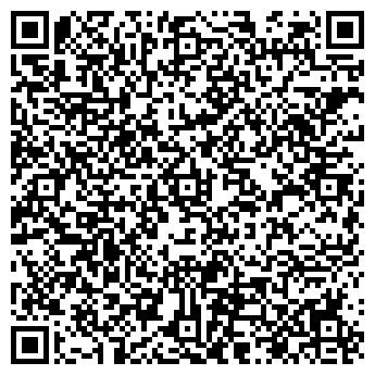 QR-код с контактной информацией организации Шефкафе, ООО