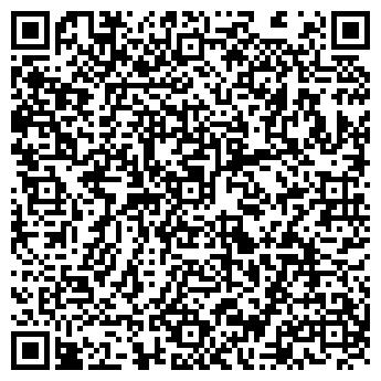 QR-код с контактной информацией организации Проект Кофейбус, ЧП