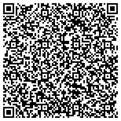 QR-код с контактной информацией организации КОРОСТЕНСКИЙ ЗАВОД ХИМИЧЕСКОГО МАШИНОСТРОЕНИЯ, ОАО