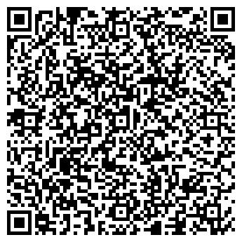 QR-код с контактной информацией организации Старкапс (Starcups),ЧП