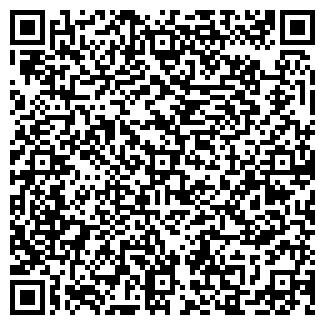 QR-код с контактной информацией организации ЧП Карраро, Carraro™, Bon Classic™