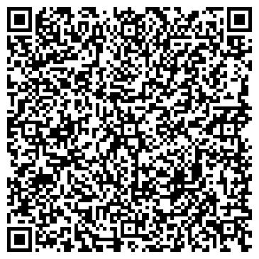 QR-код с контактной информацией организации Сарай Бабай, ООО