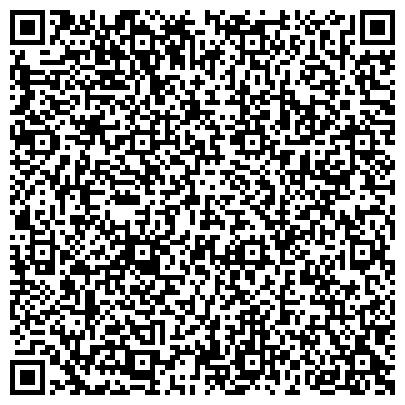 QR-код с контактной информацией организации КОРОСТЕНСКОЕ УЧЕБНО-ПРОИЗВОДСТВЕННОЕ ПРЕДПРИЯТИЕ УТОС