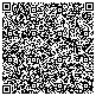 QR-код с контактной информацией организации Гостинично – ресторанный комплекс Адамант (ADAMANT)