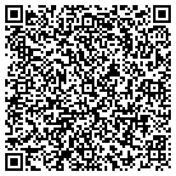 QR-код с контактной информацией организации Флоренция, Ресторан