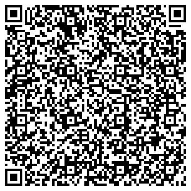 QR-код с контактной информацией организации ОКТЯБРЬСКАЯ КУЗНИЦА, КОРОСТЕНСКИЙ ЗАВОД ДОРОЖНЫХ МАШИН, ОАО