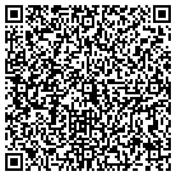 QR-код с контактной информацией организации Монкаса, ООО