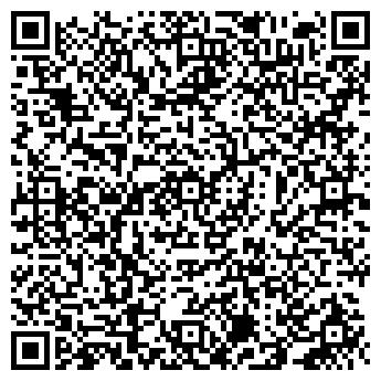 QR-код с контактной информацией организации Марокана, ООО