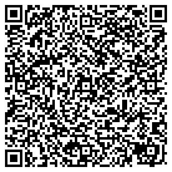 QR-код с контактной информацией организации Carte Blanche, ООО