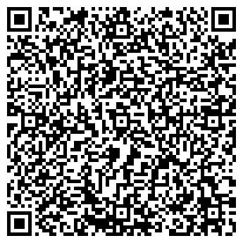 QR-код с контактной информацией организации Сорренто, ООО