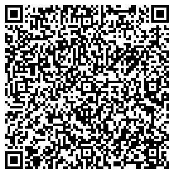 QR-код с контактной информацией организации Першен Палац, ООО