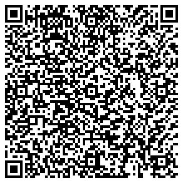QR-код с контактной информацией организации Окей ресторанс, Компания