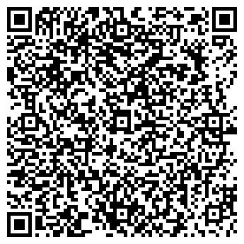 QR-код с контактной информацией организации Горячие обеды, ЧП
