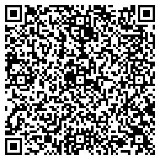 QR-код с контактной информацией организации Браво, Театр