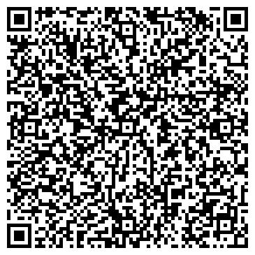 QR-код с контактной информацией организации Мистер Бо пивной ресторан, Компания