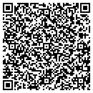 QR-код с контактной информацией организации Ульген, ООО