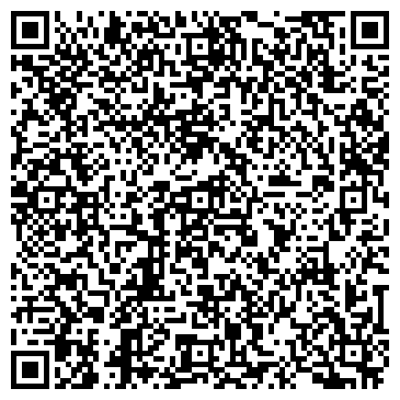 QR-код с контактной информацией организации 1000 и 1 ночь, Ресторан