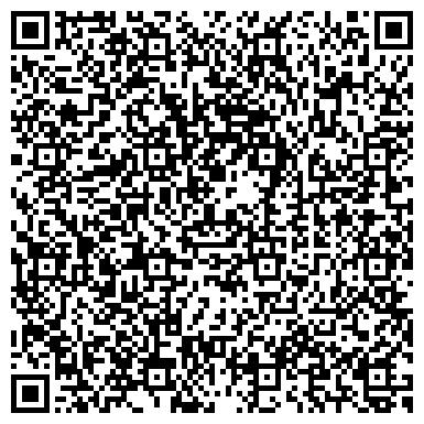 QR-код с контактной информацией организации Азиатский ресторан Нобу (NOBU), ООО