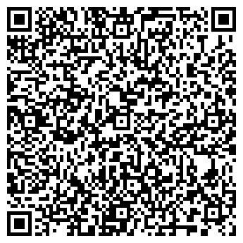 QR-код с контактной информацией организации СУПРЕМА, ООО