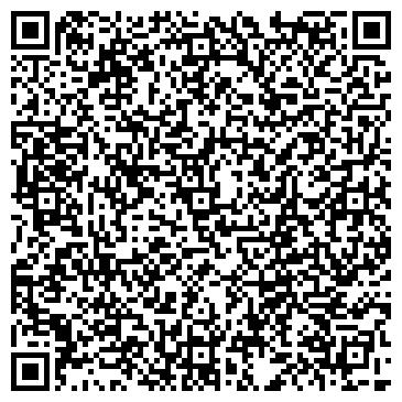QR-код с контактной информацией организации Старый Город ( Ресторан), ЧП