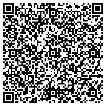 QR-код с контактной информацией организации ДАКОТА, ООО