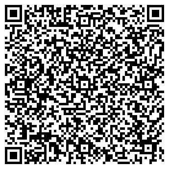 QR-код с контактной информацией организации Леохостел,хостел