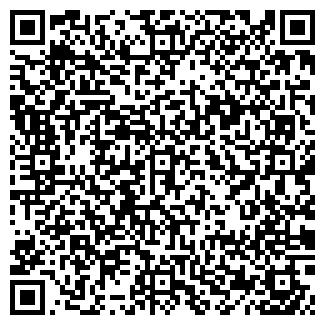 QR-код с контактной информацией организации ТЕРУ, ООО