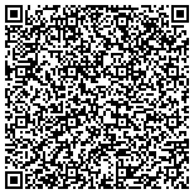 QR-код с контактной информацией организации Люстдорф (Ресторан-пивоварня), ЧП