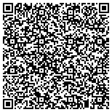 QR-код с контактной информацией организации Lavazza Cafe(Кафе-кондитерская), ЧП