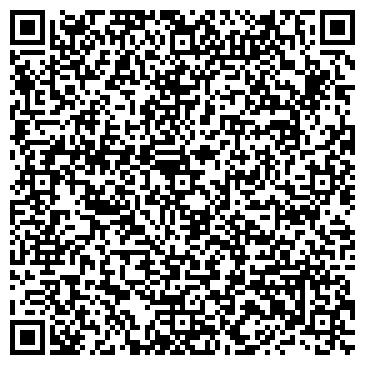 QR-код с контактной информацией организации РЕММАШТОРФ, КОРОСТЫШЕВСКИЙ ЗАВОД, ГП