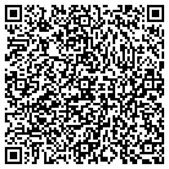 QR-код с контактной информацией организации Нтон, отель