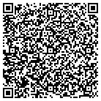 QR-код с контактной информацией организации Игуана, ООО