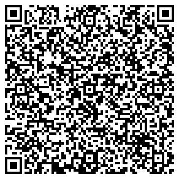 QR-код с контактной информацией организации Докер паб / Docker pub, ООО