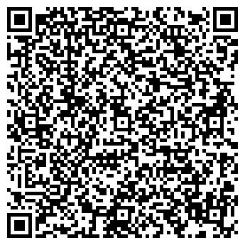 QR-код с контактной информацией организации Эль Барони, ООО
