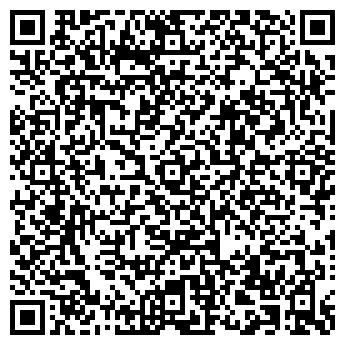 QR-код с контактной информацией организации Ресторан Прага, ЧП