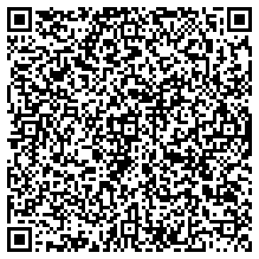 QR-код с контактной информацией организации Ресторан Давидофф, ООО