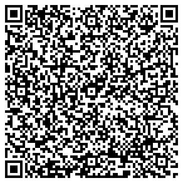 QR-код с контактной информацией организации Арт кафе Шико, ООО(Chicot)