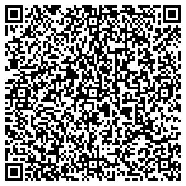 QR-код с контактной информацией организации Fidele (Фидель), ООО