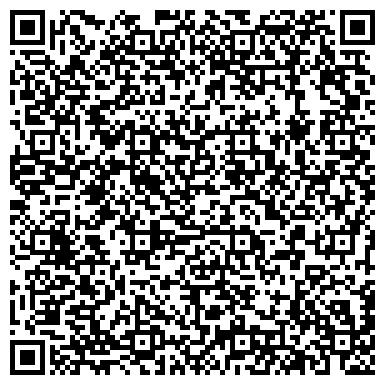 QR-код с контактной информацией организации Червона Калина, Ресторанно-отельный комплекс