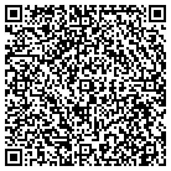 QR-код с контактной информацией организации Рифма ООО