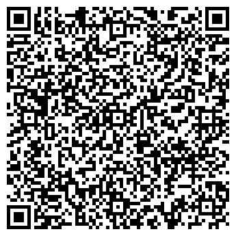 QR-код с контактной информацией организации Тегила Компани, ООО